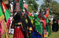 جشن استقلال افغانستان 226x145 - جشن استقلال افغانستان، وابسته ترین کشور جهان