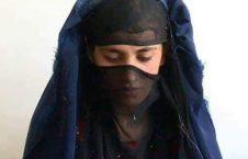 داعش 1 226x145 - دستگیری یک زن بخاطر ارایه خدمات خاص به مردان داعشی در ننگرهار