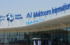 دوبی میدان هوایی 226x145 - میدان هوایی دوبی هدف حمله یمن قرار گرفت