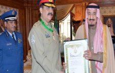 راحیل شریف 226x145 - اعتراض محکمه پاکستان به حضور لوی درستیز پیشین در ایتلاف عربستان