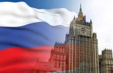 روسیه 226x145 - نشست صلح مسکو به تعویق افتاد!