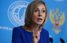 زاخارووا 226x145 - هشدار وزارت امور خارجه روسیه به ایالات متحده امریکا