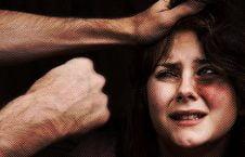 زن 226x145 - ثبت بیش از دوصد مورد خشونت های خانوادهگی علیه زنان در ولایت بلخ