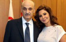 سمیر جعجع 226x145 - اعطای 300 سهمیه حج به یک سیاستمدار عیسوی لبنانی