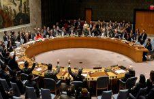 شورای امنیت 226x145 - دست های پشت پرده امریکا و بریتانیا در پشت درهای بسته شورای امنیت!
