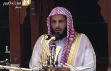 صالح آل طالب 226x145 - دستگیری ملا امام مکه به دلیل مخالفت با فرمان بن سلمان