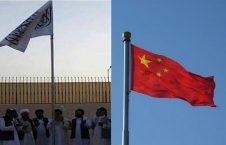 طالبان چین 226x145 - چراغ سبز چین به پاکستان درباره پشتیبانی از طالبان