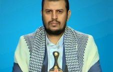 عبدالملک الحوثی1 226x145 - سنگ اندازی عربستان در مسیر حجاج یمن!