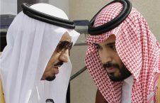 1 226x145 - تلاش ناکام عربستان برای نفوذ در رسانه های بریتانیا