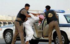 226x145 - فشار سازمان ملل بر عربستان برای آزادی فوری فعالين سياسی