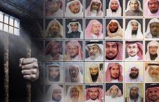 عربستان 4 226x145 - اعتراضات جهانی به محکمه های مخفی عربستان