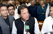 عمران خان 1 226x145 - مراسم تحلیف صدراعظم جدید پاکستان برگزار شد