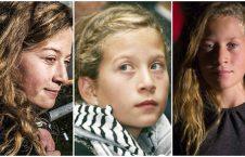 عهد تمیمی 226x145 - دختر فلسطینی، به مبارزه اش با اسراییل ادامه خواهد داد!