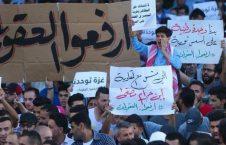 غزه 1 226x145 - تجمع اعتراض آمیز باشنده گان فلسطینی علیه تحریم غزه