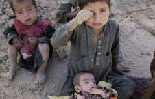 فقر 226x145 - بحران تغذیه؛ پدیده ای فراگیر در افغانستان