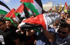 فلسطین 226x145 - حمله راکتی طیارات بی پیلوت اسراییل علیه جوانان فلسطین