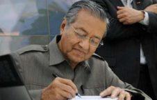 ماهاتیر محمد 226x145 - تصمیم صدراعظم مالیزیا برای لغو قراردادهای چند ملیارد دالری با چین