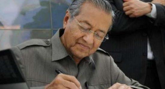 ماهاتیر محمد 550x295 - تصمیم صدراعظم مالیزیا برای لغو قراردادهای چند ملیارد دالری با چین