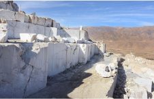 معدن 226x145 - گلایه اتحادیه معدنکاران هرات از بی توجهی حکومت به استخراج معادن