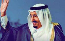 ملک سلمان 226x145 - پیام خوش آمدگویی پادشاه عربستان به زائران بیت الله الحرام