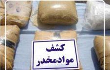 مواد مخدر 226x145 - کشف یکصد کیلوگرام مواد مخدر در ولایت بدخشان