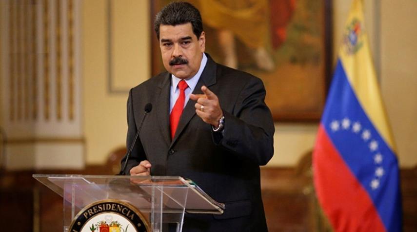 نیکلاس مادورو - انتقاد نماینده کانگرس امریکا از سیاست های ترمپ علیه حکومت ونزویلا