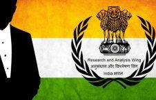 هند استخبارات 226x145 - ماموریت ویژه جاسوسان هندی در کابل