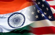 هند امریکا 226x145 - مخالفت هند با سیاست های تحریمی ایالات متحده