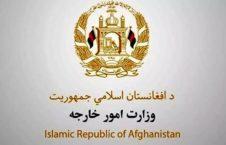 وزارت امور خارجه 226x145 - واکنش وزارت امور خارجه به نگرانی ایران در پیوند به اختلافهای سیاسی میان غنی و عبدالله