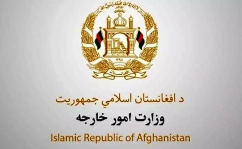 وزارت امور خارجه - اعلامیه وزارت امور خارجه در پیوند به برخورد نادرست آیاسآی با سفیر افغانستان در اسلامآباد