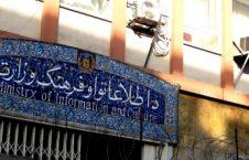وزارت فرهنگ و اطلاعات 226x145 - اعلامیه وزارت فرهنگ و اطلاعات در پیوند به ممنوعیت پوشیدن برقع در افغانستان