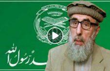 اختلافات شورای رهبری حزب اسلامی 226x145 - ویدیو/ افزایش اختلافات در شورای رهبری حزب اسلامی
