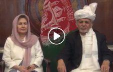 ویدیو اشرف غنی بی بی گل عید قربان 226x145 - ویدیو/ پیام اشرف غنی و بی بی گل به مناسبت عید قربان