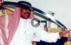 ویدیو دلخراش اعدام زن شمشیر عربستان 226x145 - ویدیو/ صحنه ای دلخراش از اعدام یک زن با شمشیر در عربستان