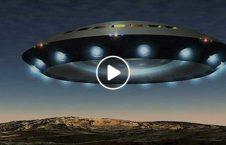 ویدیو سفینه موجودات فضایی روسیه 226x145 - ویدیو/ سفینه موجودات فضایی در آسمان روسیه