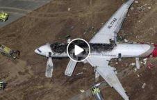ویدیو سقوط یک طیاره مسافربری مکزیک 226x145 - ویدیو/ سقوط یک طیاره مسافربری در مکزیک