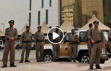ویدیو لت و کوب یک حاجی توسط پولیس سعودی 226x145 - ویدیو/ لت و کوب یک حاجی توسط پولیس سعودی!