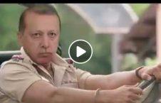 ویدیو لت کوب ترمپ توسط اردوغان 226x145 - ویدیو/ لت و کوب ترمپ توسط اردوغان