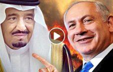ویدیو واکنش نخبگان عربستان اسراییل 226x145 - ویدیو/ واکنش نخبگان عربستان به سیاست عادی سازی روابط با اسراییل