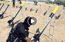 ویدیو وحشت صهیونیست فَیر راکت حماس 226x145 - ویدیو/ وحشت و فرار صهیونیستها پس از فَیر راکتهای حماس