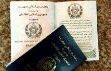 پاسپورت افغانی 226x145 - طالبان هیچ محدودیتی در گرفتن پاسپورت ندارند!
