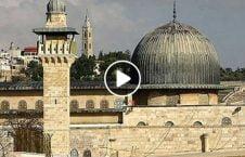 پروژه سری صهیونیست مسجدالاقصی 226x145 - ویدیو/ خطر پروژههای سری صهیونیستها برای مسجدالاقصی