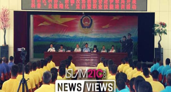 چین اردوگاه 550x295 - زنده گی در اردوگاه های باز آموزی، کابوس مسلمانان چین