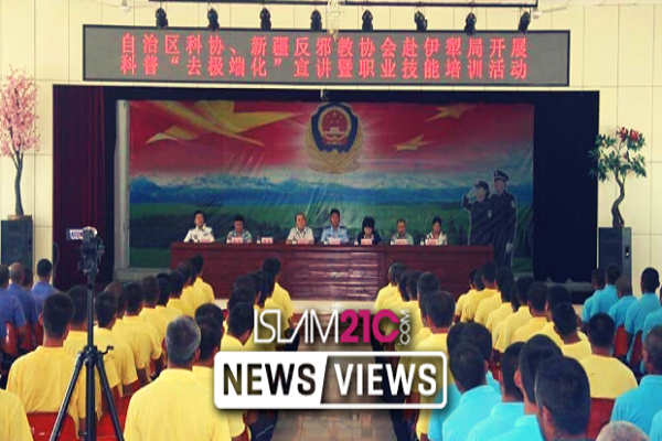 چین اردوگاه - زنده گی در اردوگاه های باز آموزی، کابوس مسلمانان چین