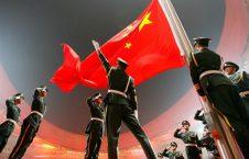 چین 226x145 - تلاش حزب کمونیست برای ریشه کن کردن اسلام در چین