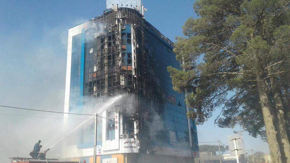 کابل بانک هرات 1 - تصاویر/ آتش در کابل بانک هرات