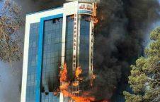 کابل بانک هرات 2 226x145 - تصاویر/ آتش در کابل بانک هرات