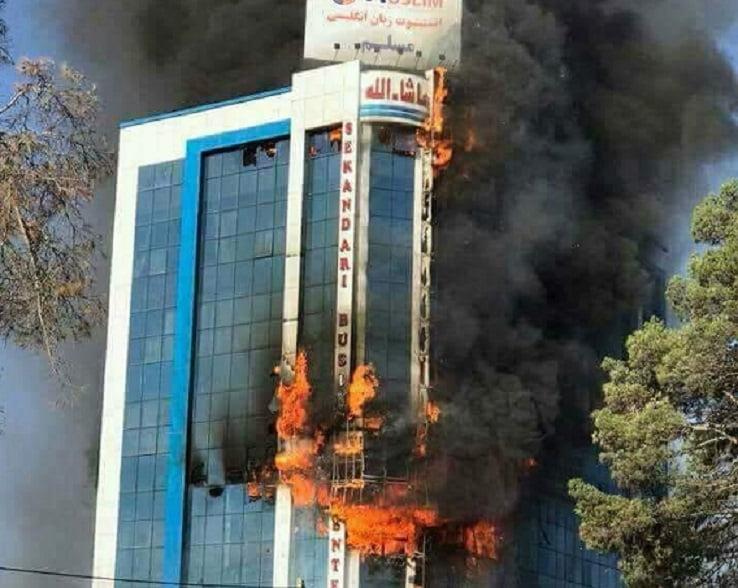 کابل بانک هرات 2 - تصاویر/ آتش در کابل بانک هرات