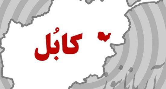 کابل1 550x295 - آخرین خبرها از انفجار امروز در کابل