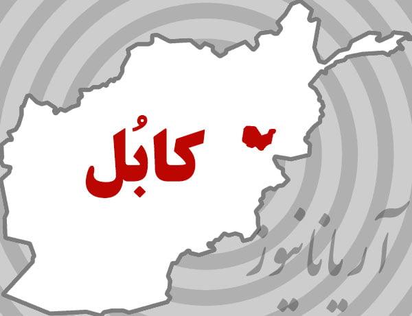 کابل1 - صدای انفجار کابل را لرزاند!